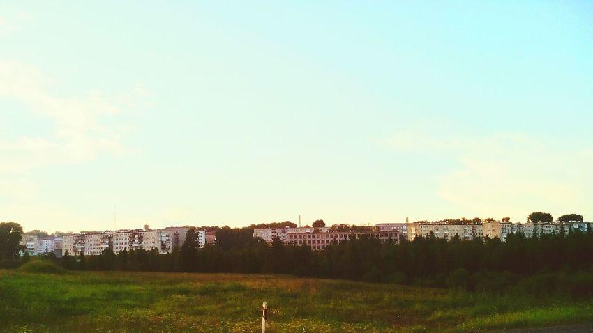 City Ural Sky No People Nature Gornazovodsk