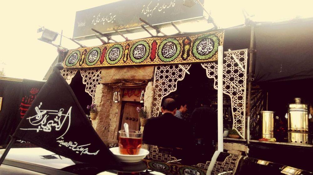 Relaxing کربلا امام_حسین عاشوراء الامام الرضا Ashura محرم Irin فاطمیه