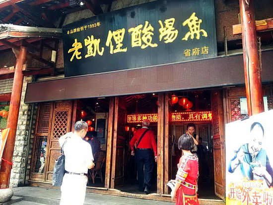 Chinese Food Cooking Delicious Delicious Food Famous Food In Guizhou, GuiYang Food Choice Food For Thought Food In Guizhou Restaurant Restaurant Decor Restaurants In China Tourist Yummy