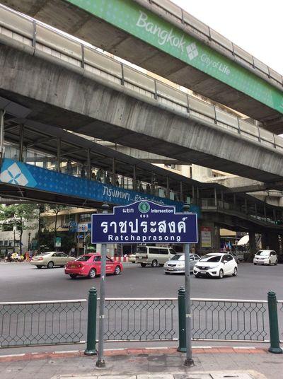 Bangkok Thailand. Skytrainbangkok Concrete cars road Street Signage Inter Junction