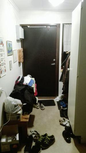 Door Into The