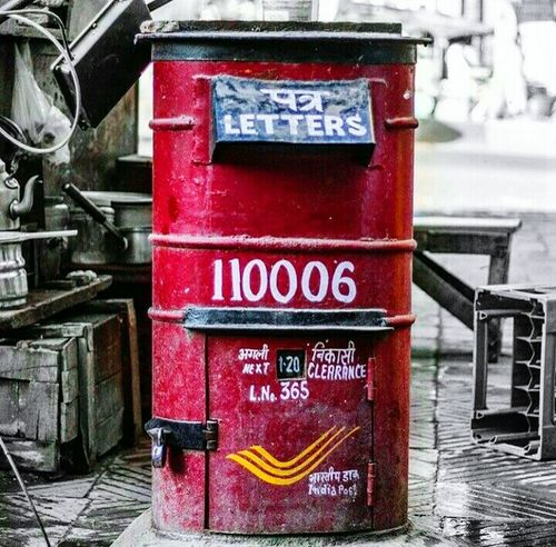 The Indian Post Box !! Indiapost Postbox Red Letterbox