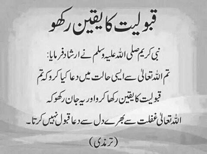 Islam #Muslim #Alhamdulillah #Pray #Dua #Sujood #Proud2beamuslim #Blessed #Subhanallah #Beautiful #Muslimah I'm Proud To Be Muslim Charismatic Worldwide Dont Miss It