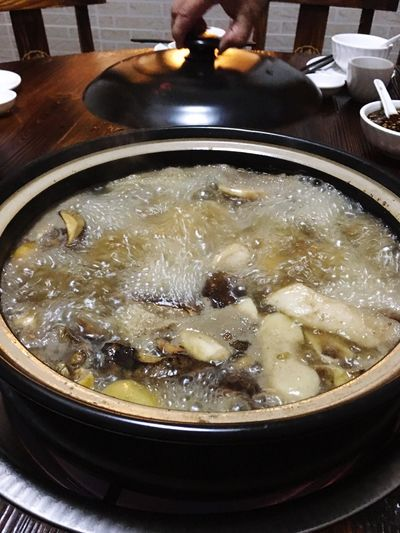 Check This Out Hot Pot