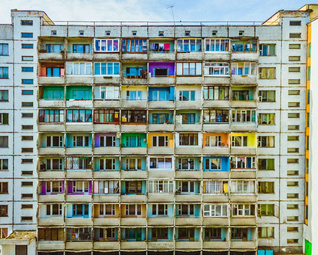 Bright Year, Bright You! Minsk is the host city of the 2nd European Games Building Exterior Built Structure Architecture Residential District Window Building Apartment Day No People Outdoors Balcony Nature In A Row City Full Frame Sky Side By Side Sunlight Low Angle View Pattern Minsk Belarus Sports Rainbow Aerial View European  Games Colors
