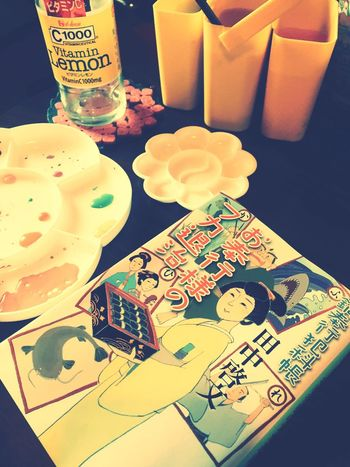 早く読まなきゃ。次の本が控えてます(笑)😅 読書 本 私の好きな物 History Samurai Book Novel Hobby MyFavorite  EyeEmDailyPhoto Hello World EyeEmdiary EyeEmJapan Relaxing Happy Cold Days Iphonephoto Iphone 6 Reading