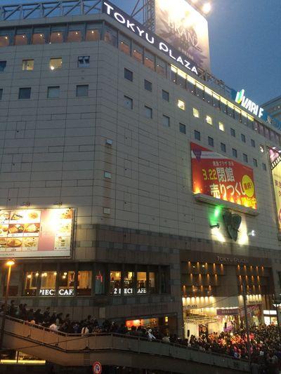 写真撮ってる人がたくさん Shibuya Tokyuplaza