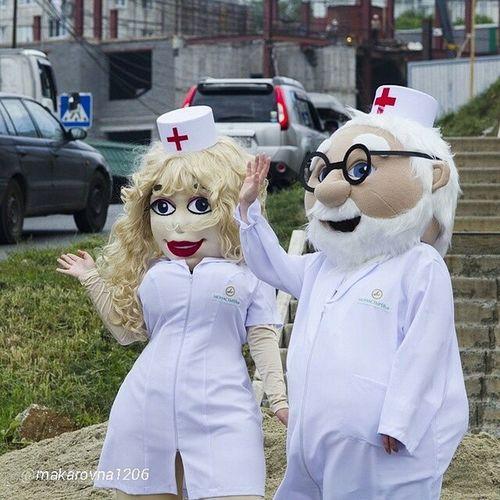 доктор и медсестра помогут вам! ????