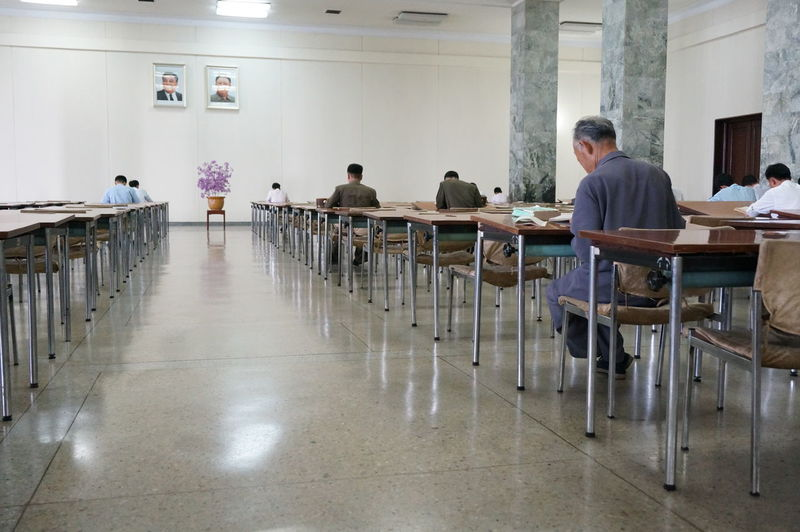 Kim Ilsung Kim Jongil North Korea Peoples' University Pyongyang