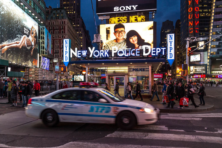 NYPD on Times Square, NYC... City City At Night City Life City Life City Street Lights New York New York At Night New York City Newyork Newyorkcity Night Night Life Night Lights Night Photography NY NYC NYC Photography NYC Street NYC Street Photography NYPD Police Car Times Square Times Square NYC Travel Destinations