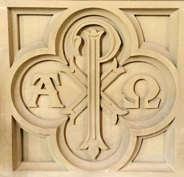 A Und O Alpha Architecture Art Begin And End Christianity Close-up Cross Design Letter A Letter O Letters No People Omega Ornate Pattern Symbol Symbology The Alpha And Omega Wall - Building Feature