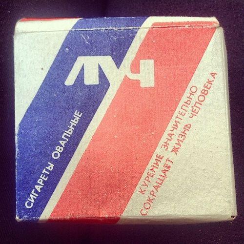 Привет из прошлого... Cigarette  Tobacco Ussr Retro Совок