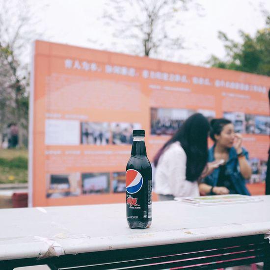 Pepsi. Pepsi Fuji FUJIFILM X100S Soft Bottle