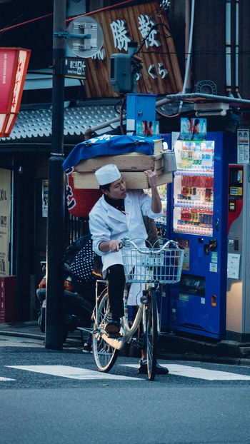 Bycicle Man Driver Bike Bike Rider Fisherman Blue The Street Photographer - 2017 EyeEm Awards Modern Workplace Culture