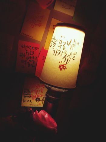 Seomyeon Cafe3002 Calligraphy