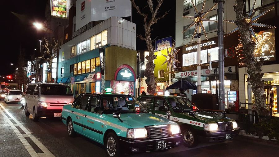 Tokyo,Japan Japanese Taxi Cars