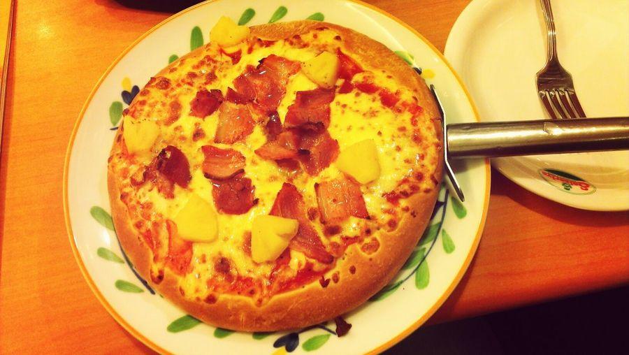 Minipizza Saizeryia Italiano Yummy