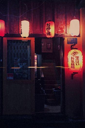 🇯🇵town Night Streetphotography EyeEm Best Shots
