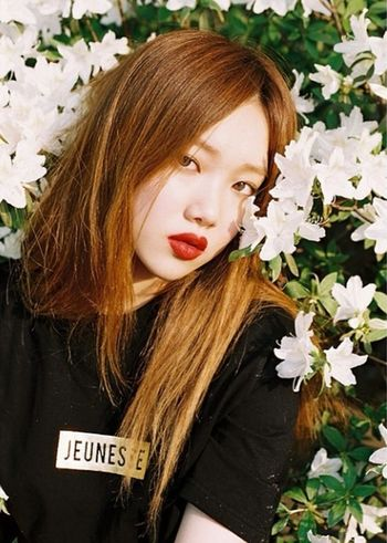 Lee Seong Kyung Korean Model Model People
