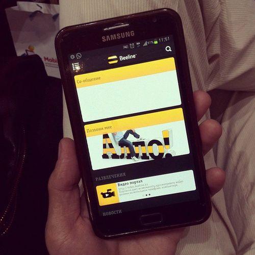 Слушаем презентацию про приложение  МойBeelinekz и тестируем его на Android смартфоне. @beeline_kz MobiEvent2013 MobiEventkz