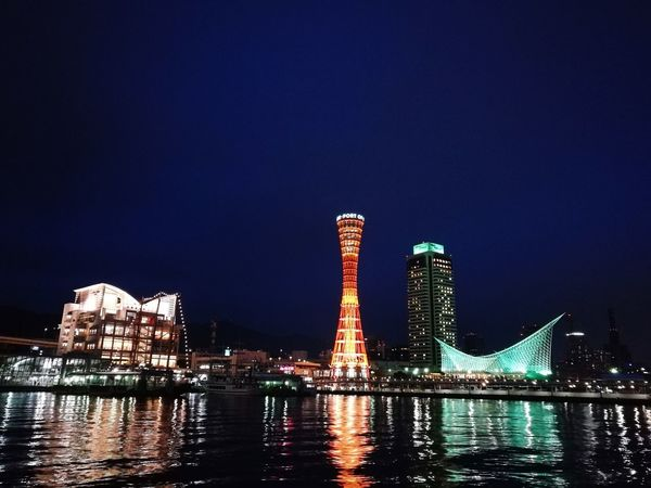 Night Architecture Building Exterior No People Built Structure Modern Cityscape Sky Skyscraper Water Port Boat Kobe, Japan Japan Kobe Port Tower