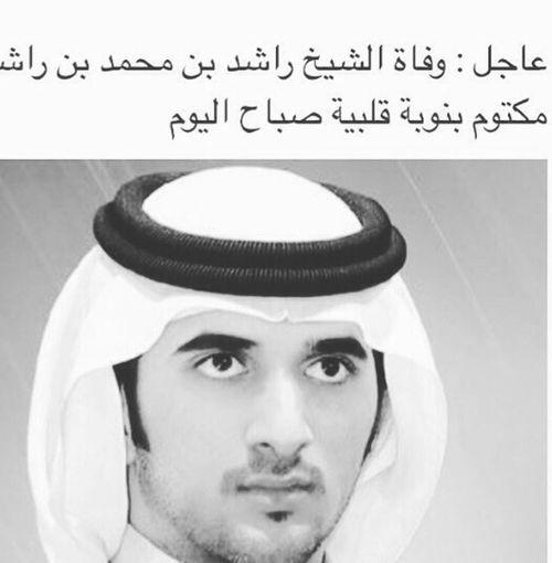 الله يرحمه First Eyeem Photo