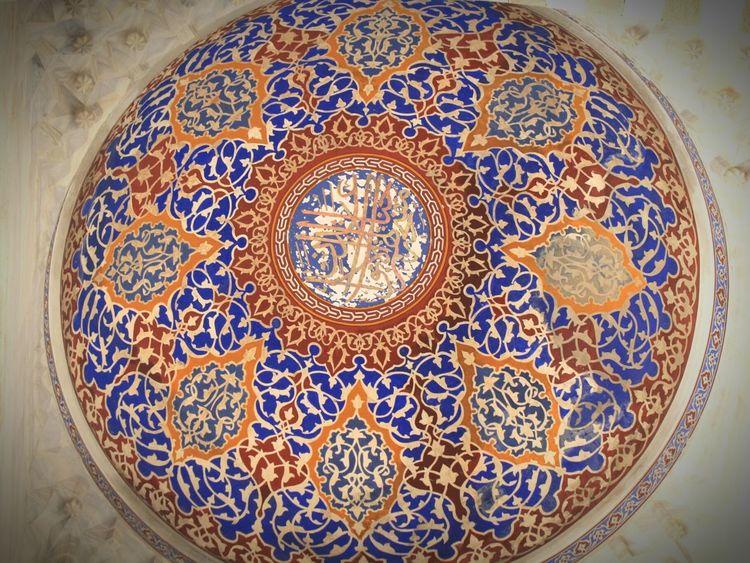 Estambul Islamabad Mezquita Azul Abstract Istambul Blue Mosque, Istanbul Mosque Mezquita Azul.Estambul.