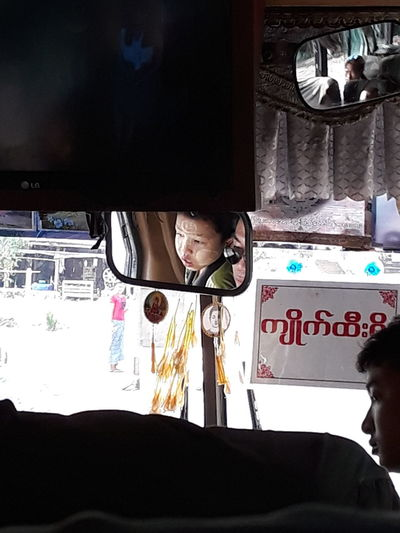 myanmar Myanmar Myanmar Culture Child Baby Babyface Paint the Town Yellow Paint Face Paint Reflection Shadow Bus Local Bus Local Life Real Life Remember Young Adult Standing Portrait Lifestyles Young Men Real People Backpack Occupation Communication