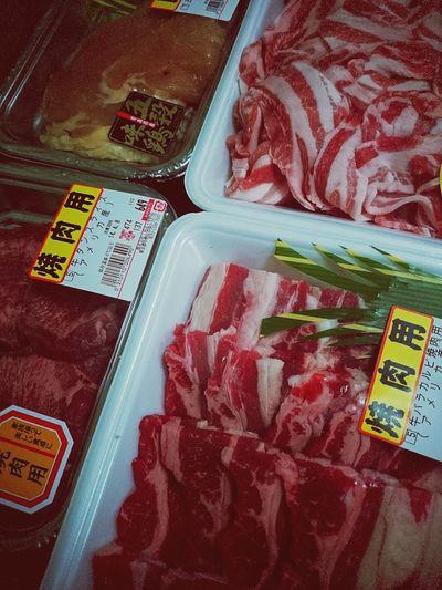 Meat Food Porn Food Eating