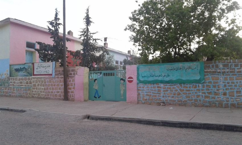school of itzer in Morocco School Tree City Communication Street Art Text Graffiti Spray Paint Architecture Building Exterior Sky Written Handwriting  Entryway Information Sign Fountain Pen Information Symbol