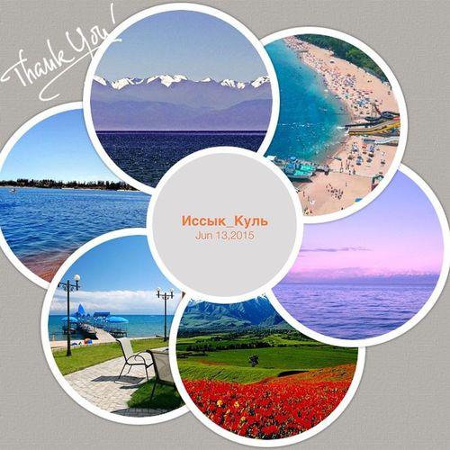 Наша гордость , жемчужина Кыргызстана , уникальный горный воздух 🌟💐неописуемая девственная Природа ✨🎀💯Иссык_Куль . 👏❤️😻🎀💯люблю зето отель_клуб happymom happyday рай на земле