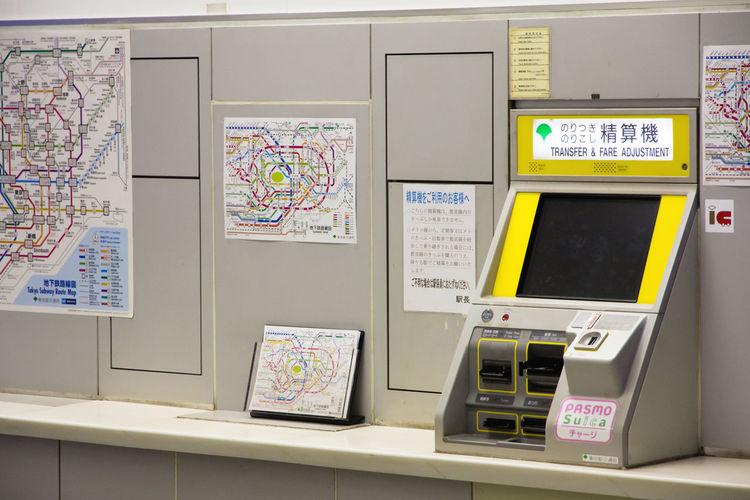 tickets machines at Ueno train station in Tokyo. Japan Japan Photography Tokyo Tokyo,Japan Communication Day Indoors  No People Subway Subway Station Subway Train Technology Ticket Machines