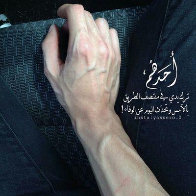 تصميمي Saudi Arabia صباح_الخير صباحو السعودية  In Riyadh تصاميم ياسر