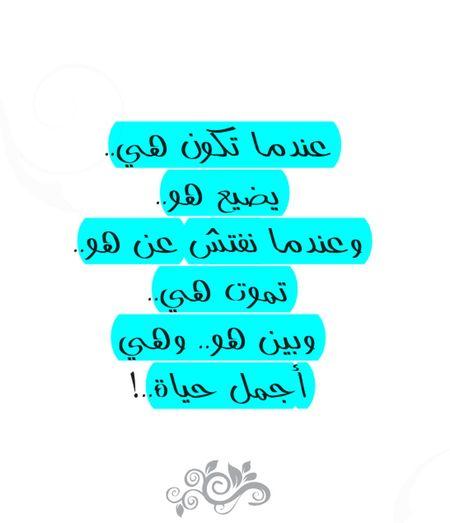 أعجبني مما أعجبني كتاب , ليتها تقرأ خالد الباتلي