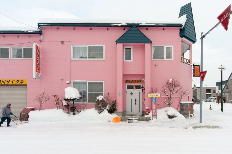 Biei Villeage Life Life Village Old Man Contrasting Colors Pink Pink Color Beautiful Winter Snow Cold Temperature Building Exterior Architecture Built Structure Weather Outdoors first eyeem photo EyeEmNewHere
