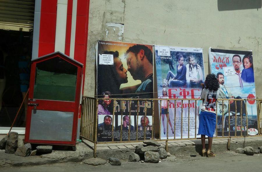 Addis Ababa Addis  Ethiopia Movies Tonight Love Streetphotography Urbanphotography Street Street Photography Africa Urban Africa Colors