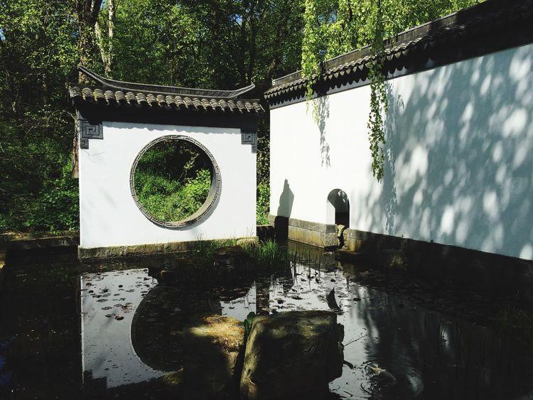 Chinagarten JingJang