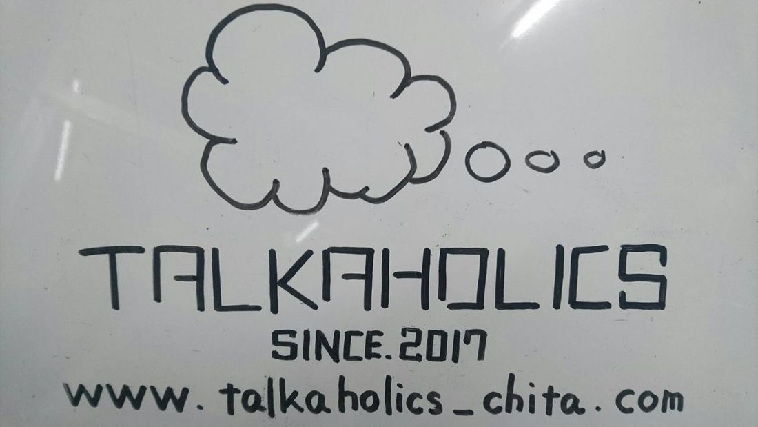 TALKAHOLICS No People Close-up Indoors  Day