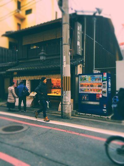 Kyoto,japan Kyoto Street Kyoto City Street Real People Walking