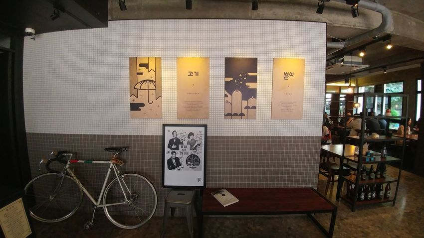 Restaurant Bicycle Sensibility Sensitive Photo Sensitive Awesome Awesome Place Seoul Korea No People Technology Day Sound Recording Equipment