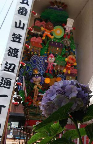 Colors Summe Festival Hakata Gion Yamakasa