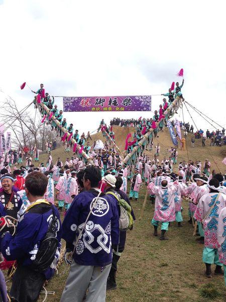 Onbashira festival in Nagano, Japan. Celebration Crazy Culture Japan Large Group Of People Men Onbashira Festival Parade