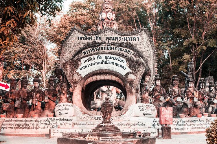 Statue in city