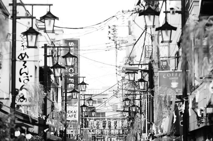 Ultimate Japan The City Light Visual Creativity