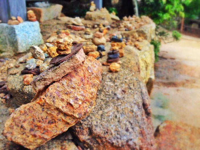 Miyajima Stones Stone