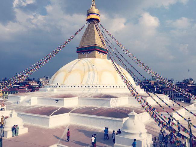 Baudha Stupa Kathmandu Nepal