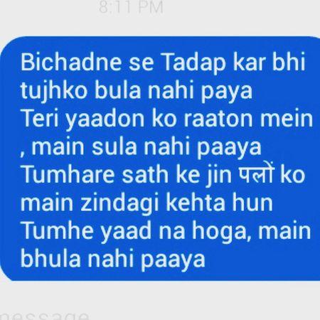 Shayari Feelings Mine