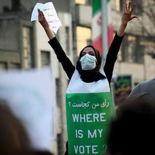 سنگر سکوت نیست، در جنگ با شغال... Street protests against controversial presidency election, Tehran, Iran Photograph Election Electionday Iranianelection Protest Presidency Iran Tehtan