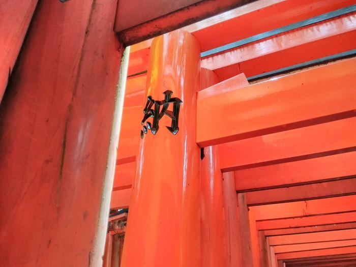 written gates Torii Gate Kioto Red Orange Color Architecture