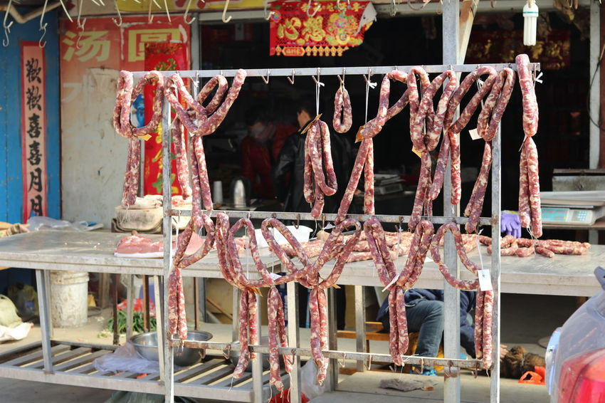 Indoors  Cultures No People Vacations Day 淮安 江苏省 China Food Sausage Streetphotography Street Photography ? Huaiyin Huai'an